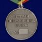 """Медаль """"Ветеран Пограничных войск"""" фото"""