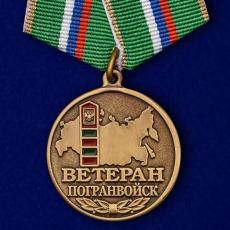 """Медаль """"Ветеран Погранвойск России"""" фото"""