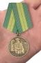 """Медаль """"Ветерану пограничных войск"""""""