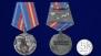 """Медаль """"Ветеран полиции"""""""