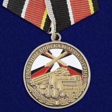 "Медаль ""Ветеран РВиА"" фото"