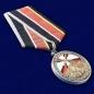 """Медаль """"Ветеран РВиА"""" фотография"""