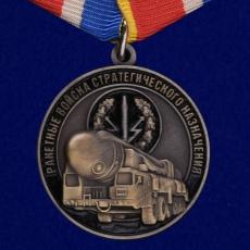"""Медаль """"Ветеран РВСН"""" фото"""