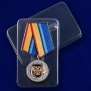 Медаль рыболова (Ветеран)