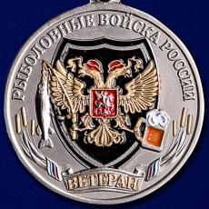 Медаль рыболова (Ветеран) фото
