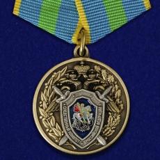 Медаль Ветеран следственных органов (Следственный комитет России) фото