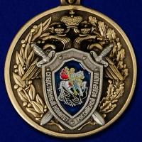 Медаль Ветеран следственных органов (Следственный комитет России)