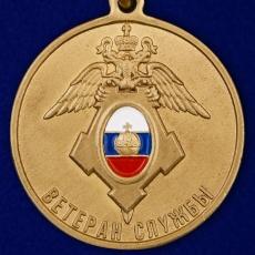 """Медаль """"Ветеран службы"""" ГУСП фото"""