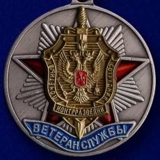 """Медаль """"Ветеран службы контрразведки ФСБ"""" фото"""