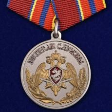 """Медаль """"Ветеран службы"""" Росгвардии фото"""