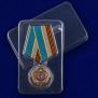 """Медаль """"Ветеран службы"""" СВР"""