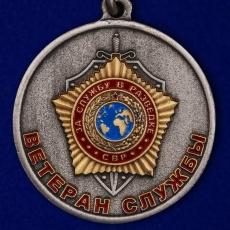 """Медаль """"Ветеран службы"""" СВР фото"""