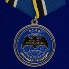 """Медаль """"Ветеран спецназа ГРУ"""" фото"""