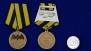Медаль Ветеран Спецназа ГРУ (золото)