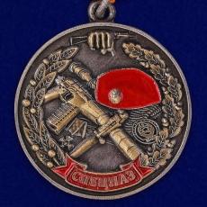 Медаль ветеран Спецназа ВВ фото
