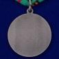 Медаль Ветеран Танковых войск фотография