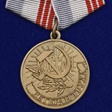 """Медаль """"Ветеран труда России"""" фото"""