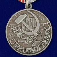 """Медаль """"Ветеран труда СССР"""" (муляж)"""