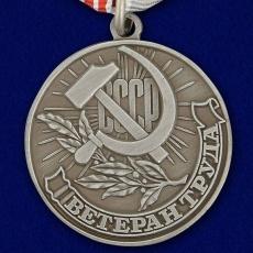 """Медаль """"Ветеран труда СССР"""" (муляж) фото"""