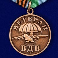 Медаль Ветеран ВДВ