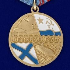 Медаль «Ветеран ВМФ» Флот, честь, отечество фото