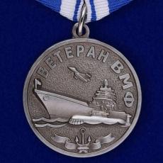 Медаль Ветеран ВМФ «За службу Отечеству на морях» фото