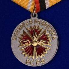 """Медаль """"Ветеран Военной разведки"""" фото"""