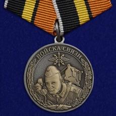 """Медаль """"Ветеран Войск связи"""" фото"""