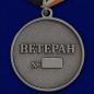 """Медаль """"Ветеран Войск связи"""" фотография"""