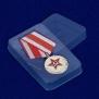 Медаль «Ветеран Вооруженных сил СССР»