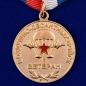 Медаль Ветеран Воздушно-десантных войск