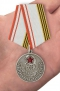 Медаль Ветеран ВС СССР (муляж)