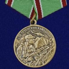 """Медаль """"За Чеченскую кампанию"""" Ветеран фото"""
