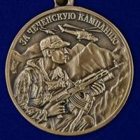 """Медаль """"За Чеченскую кампанию"""" Ветеран"""