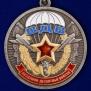 """Медаль """"Ветерану воздушно-десантных войск"""""""