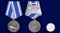 """Медаль ВМФ """"Ветеран"""" фотография"""