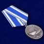 """Медаль ВМФ """"Ветеран"""""""