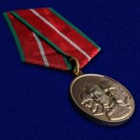 """Медаль """"Во славу Отечества"""""""