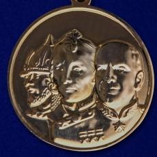 """Медаль """"Во славу Отечества"""" фото"""