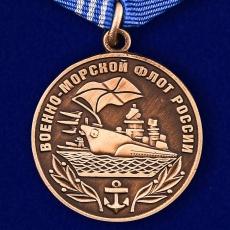 Медаль Военно-морской флот России фото