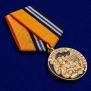 """Медаль """"100 лет Военной разведке"""""""