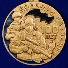 """Медаль """"100 лет Военной разведке"""" фото"""