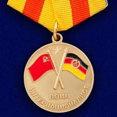 """Медаль """"Воин-интернационалист"""" (В память о службе в ГДР)  фото"""