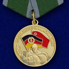 Медаль Воин-интернационалист (За выполнения интернационального долга в Германии) фото