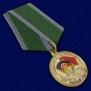 Медаль Воин-интернационалист (За выполнения интернационального долга в Германии)