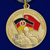 http://rusatribut.ru/files/products/medal-voin-internatsionalist-za-vypolneniya-internatsionalnogo-dolga-v-germanii.201x200.jpg?708577f2baeb4dcd5f84eb3f342db09c