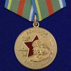"""Медаль """"Воинское братство"""" фото"""