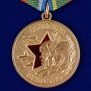 """Медаль """"Воинское братство"""""""