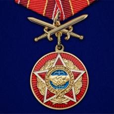 "Медаль ""Воину-интернационалисту"" фото"