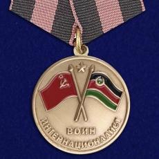 Медаль Воину-интернационалисту «Участник боевых действий в Афганистане» фото